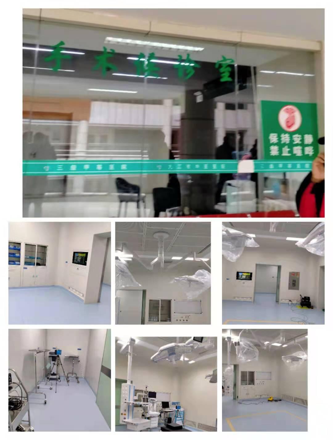 九江中医医院手术室除甲醛..