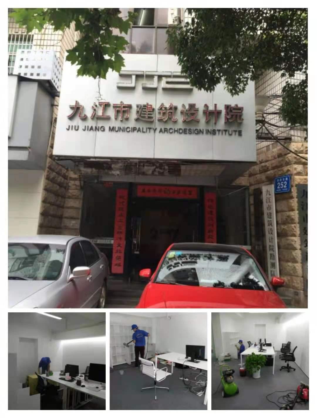 九江市建筑设计院除甲醛