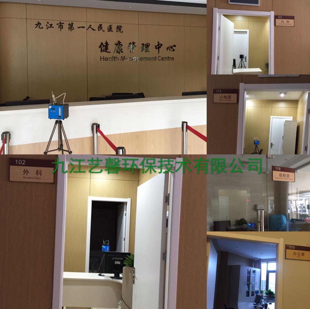 人民医院健康体检中心